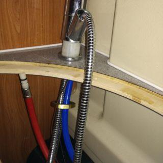 Réparation fuite d'eau sdb